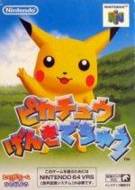 Nintendo 64 - Pikachu Genki Dechu