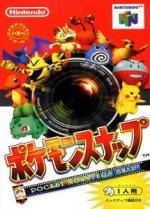 Nintendo 64 - Pokemon Snap