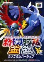 Nintendo 64 - Pokemon Stadium Gold and Silver
