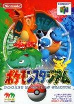 Nintendo 64 - Pokemon Stadium