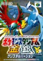 Nintendo 64 - Pokemon Studium 2