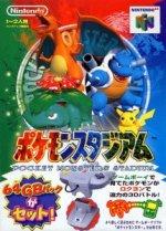 Nintendo 64 - Pokemon Studium with Transfer Pack