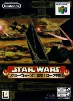Nintendo 64 - Star Wars Rogue Squadron