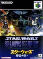 Nintendo 64 - Star Wars - Shadows of the Empire