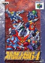 Nintendo 64 - Super Robot Wars