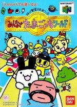 Nintendo 64 - Tamagotchi Minna de Tamagotchi World
