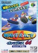Nintendo 64 - Wave Race 64 - Rumble Pack Edition