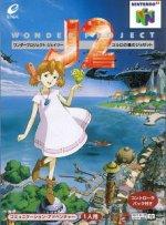 Nintendo 64 - Wonder Project J2