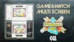Nintendo Game and Watch - Pinball PB59 Boxed