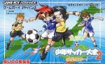 Nintendo Gameboy Advance - All Japan Boys Football Competition 2