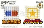 Nintendo Gameboy Advance - Dr Mario and Panel de Pon