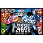 Nintendo Gameboy Advance - F-Zero Climax