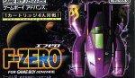 Nintendo Gameboy Advance - F-Zero