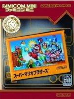 Nintendo Gameboy Advance - Famicom Mini Vol 01 - Super Mario Bros