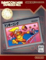 Nintendo Gameboy Advance - Famicom Mini Vol 02 - Donkey Kong