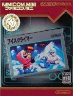 Nintendo Gameboy Advance - Famicom Mini Vol 03 - Ice Climber