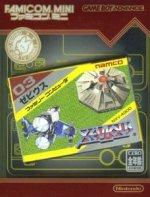 Nintendo Gameboy Advance - Famicom Mini Vol 07 - Xevious