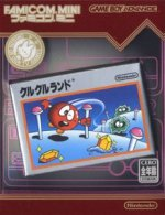 Nintendo Gameboy Advance - Famicom Mini Vol 12 - Clu Clu Land