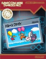 Nintendo Gameboy Advance - Famicom Mini Vol 13 - Balloon Fight