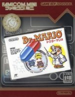 Nintendo Gameboy Advance - Famicom Mini Vol 15 - Dr. Mario