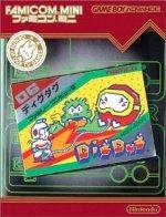 Famicom Mini Vol 16 - Dig Dug