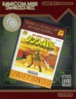 Nintendo Gameboy Advance - Famicom Mini Vol 25 - The Legend of Zelda 2