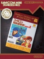 Nintendo Gameboy Advance - Famicom Mini Vol 28 - Detective Club Part 2