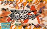 Nintendo Gameboy Advance - Fire Pro Wrestling A