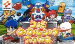 Nintendo Gameboy Advance - Konami Wai Wai Racing Advance
