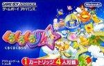 Nintendo Gameboy Advance - Kuru Kuru Kururin