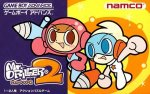 Nintendo Gameboy Advance - Mr Driller 2