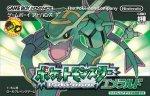 Nintendo Gameboy Advance - Pokemon Emerald