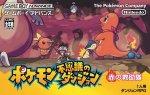 Nintendo Gameboy Advance - Pokemon Mystery Dungeon Red Rescue Team