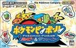 Nintendo Gameboy Advance - Pokemon Pinball Ruby and Sapphire