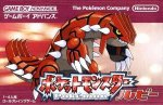 Nintendo Gameboy Advance - Pokemon Ruby