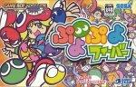 Nintendo Gameboy Advance - Puyo Puyo Fever