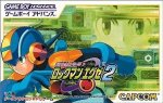 Nintendo Gameboy Advance - Battle Network Rockman EXE 2