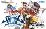 Nintendo Gameboy Advance - Shining Soul