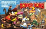 Nintendo Gameboy Advance - Super Donkey Kong 2