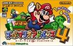 Nintendo Gameboy Advance - Super Mario Advance 4 - Super Mario Bros 3