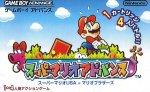 Nintendo Gameboy Advance - Super Mario Advance