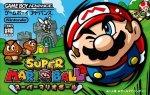 Nintendo Gameboy Advance - Super Mario Ball