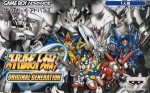 Nintendo Gameboy Advance - Super Robot Taisen Original Generation