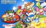 Nintendo Gameboy Advance - Tomato Adventure