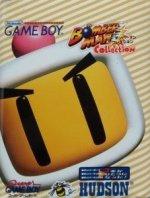 Nintendo Gameboy - Bomberman Collection