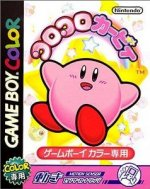 Nintendo Gameboy Colour - Kirby Tilt N Tumble