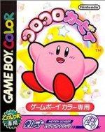 Nintendo Gameboy Colour - Kirby Tilt N Tumble