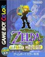 Nintendo Gameboy Colour - Legend of Zelda - Oracle of Ages