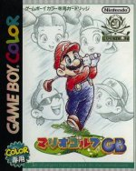 Nintendo Gameboy Colour - Mario Golf GB