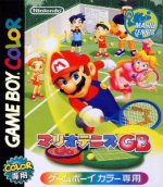 Nintendo Gameboy Colour - Mario Tennis GB
